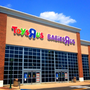 Reports: Toys R Us may soon file for bankruptcy