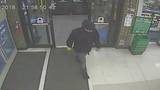 Waynesville police ask for public's help identifying Bi-Lo robbery suspect